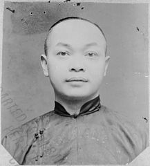 217px-Identification_Photograph_on_Affidavit_-In_the_Matter_of_Wong_Kim_Ark,_Native_Born_Citizen_of_the_United_States.-..._-_NARA_-_296479